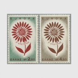 ギリシャ 1964年ヨーロッパ切手2種