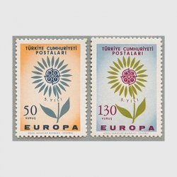 トルコ 1964年ヨーロッパ切手2種