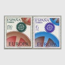 スペイン 1967年ヨーロッパ切手2種