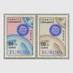 トルコ 1967年ヨーロッパ切手2種