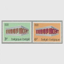 ベルギー 1969年ヨーロッパ切手2種