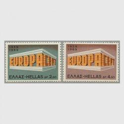 ギリシャ 1969年ヨーロッパ切手2種