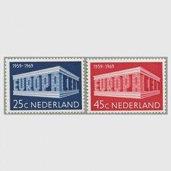 オランダ 1969年ヨーロッパ切手2種