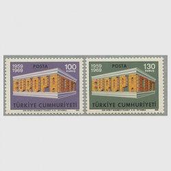 トルコ 1969年ヨーロッパ切手2種