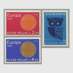 ギリシャ 1970年ヨーロッパ切手3種
