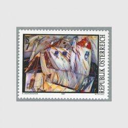 オーストリア 1997年モダンアート