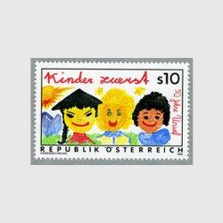 オーストリア 1996年ユニセフ50年