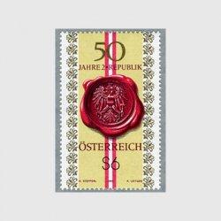 オーストリア 1995年第2共和制50年