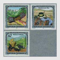 オーストリア 1995年慣習と民族的財宝3種