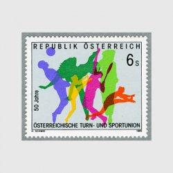 オーストリア 1995年スポーツ協会50年