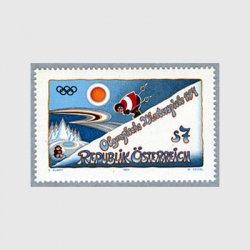 オーストリア 1994年リレハンメル冬季五輪