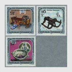 オーストリア 1994年慣習と民族的財宝3種