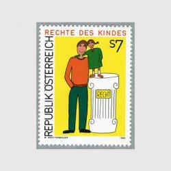 オーストリア 1993年子供の権利