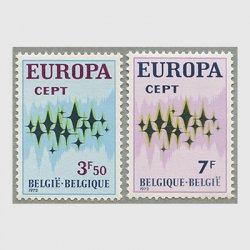 ベルギー 1972年ヨーロッパ切手2種