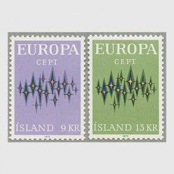 アイスランド 1972年ヨーロッパ切手2種