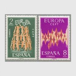スペイン 1972年ヨーロッパ切手2種