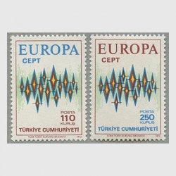 トルコ 1972年ヨーロッパ切手2種