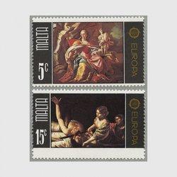 マルタ 1975年ヨーロッパ切手2種