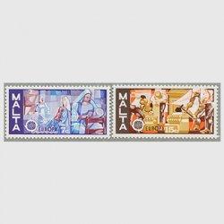 マルタ 1976年ヨーロッパ切手2種