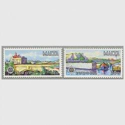 マルタ 1977年ヨーロッパ切手2種