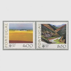 ポルトガル 1977年ヨーロッパ切手2種