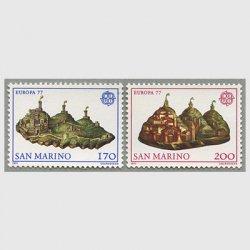 サンマリノ 1977年ヨーロッパ切手2種