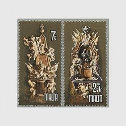 マルタ 1978年ヨーロッパ切手2種