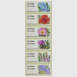 イギリス 2014年ラベル切手・イギリスの花2次