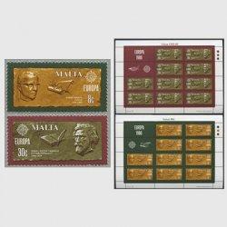 マルタ 1980年ヨーロッパ切手