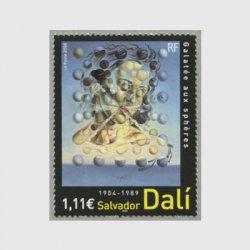 フランス 2004年美術切手・球体群のガラテア