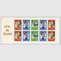 フランス 2004年切手の日・切手帳