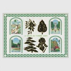 フランス 2004年切手サロン・フランスの庭園