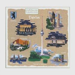 フランス 2005年ヨーロッパの首都シリーズ・ベルリン