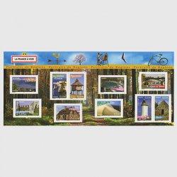 フランス 2005年地方の肖像シリーズ・観光