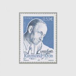 フランス 2005年レイモン・アロン