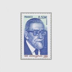 フランス 2005年シャコブ・カプラン