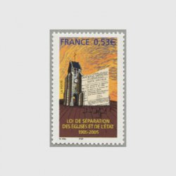フランス 2005年政教分離法100年