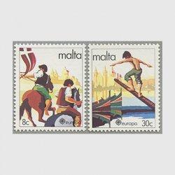 マルタ 1981年ヨーロッパ切手2種