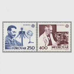 フェロー諸島 1983年ヨーロッパ切手2種
