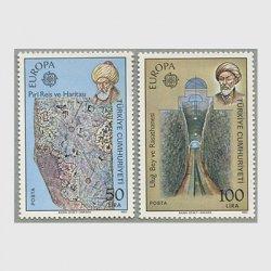 トルコ 1983年ヨーロッパ切手2種
