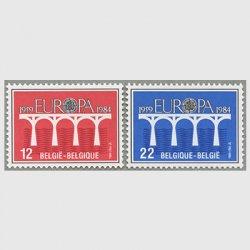ベルギー 1984年ヨーロッパ切手2種