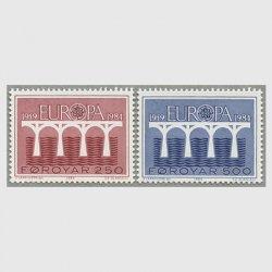 フェロー諸島 1984年ヨーロッパ切手2種