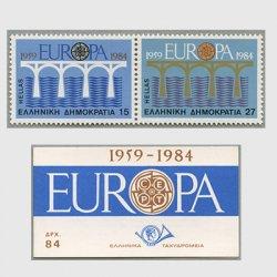 ギリシャ 1984年ヨーロッパ切手