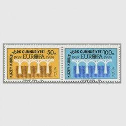 北キプロス・トルコ共和国 1984年ヨーロッパ切手2種連刷