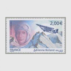 フランス 2005年航空切手アドリエンヌ・ボラン