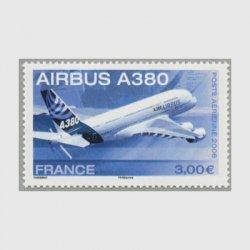 フランス 2006年航空切手エアバスA380