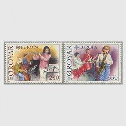 フェロー諸島 1985年ヨーロッパ切手2種