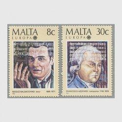 マルタ 1985年ヨーロッパ切手2種