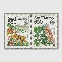 サンマリノ 1986年ヨーロッパ切手2種