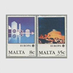 マルタ 1987年ヨーロッパ切手2種